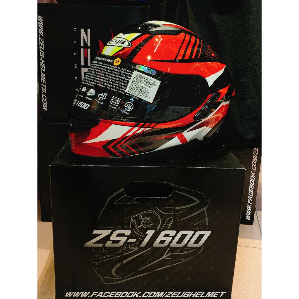 NP helmet現貨⭕ZEUS ZS1600碳纖維全罩安全帽 顏色齊全