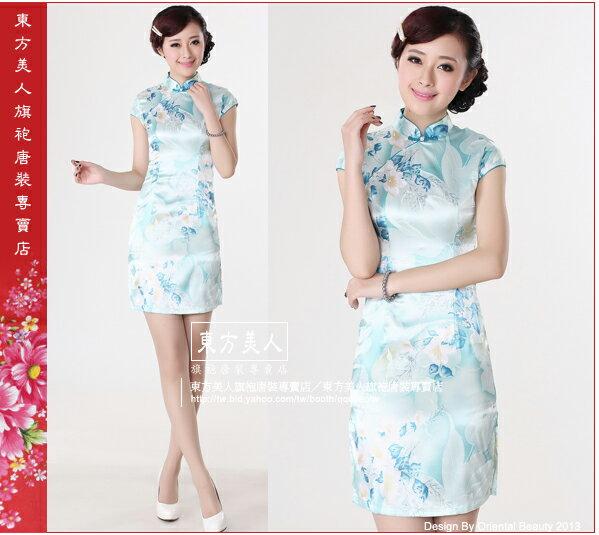 東方美人旗袍唐裝專賣店 藍語花。仿絲軟緞印花包袖時尚短旗袍