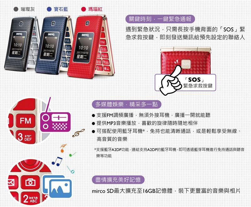 BENQ T25 3G老人機3G4G可用 FM收音機不用插耳機即可聽高雄可自取今日特價1599※雙卡雙待 大螢幕 大字鍵 摺疊機神腦一年保固 維修送中華電信另賣G106+ GH7200 GH7200 ..