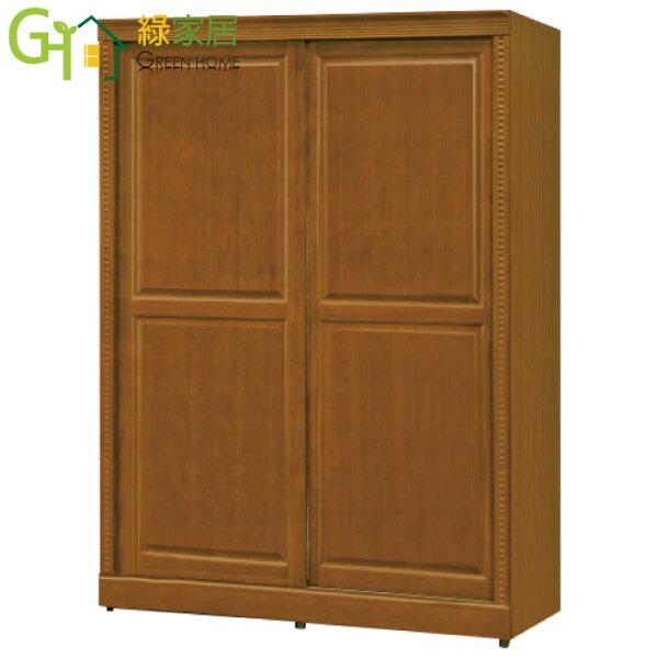 【綠家居】蘇可雅典雅5.1尺實木推門式衣櫃收納櫃(單抽屜+吊衣桿+開放層格)