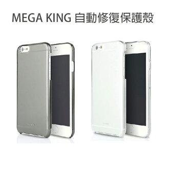 APPLE iPhone6/6S PLUS MEGA KING 自動修復保護殼【【葳豐數位商城】