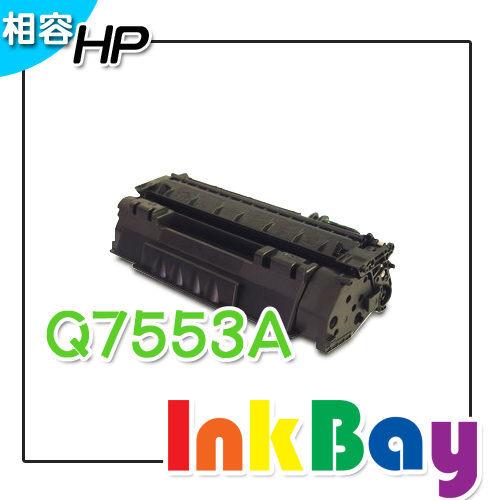 HP Q7553A/Q7553/7553A/7553 (黑) 環保碳粉匣 一支 適用:LJ-P2014/P2015/M2727