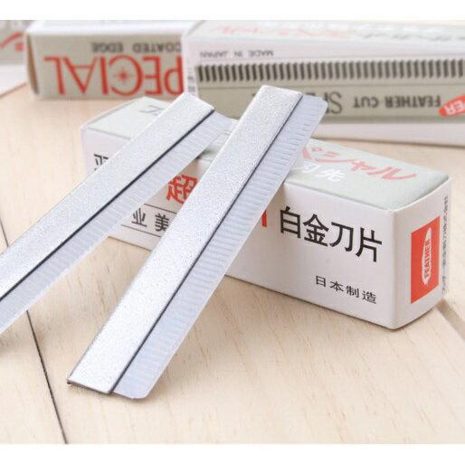 羽毛牌 修眉刀片 装修眉 化妆师用 刮眉刀片10片