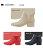 LINAGI里奈子【S692189】韓國代購短筒橡膠雨鞋女成人啞光歐美防滑切爾西雨靴 1