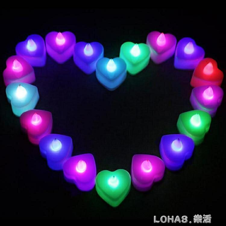 電子蠟燭燈浪漫LED心形蠟燭求愛求婚道具表白生日布置創意跨年燈yh