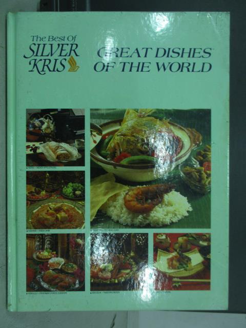 【書寶二手書T2/餐飲_ZKL】The Best of Silver Kris_Great Dishes…World