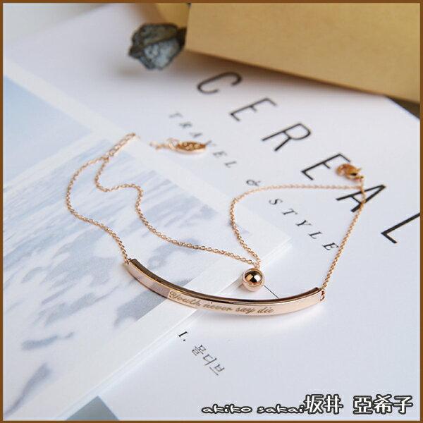 『坂井.亞希子』簡約精緻雙層youthneversaydie字母手環