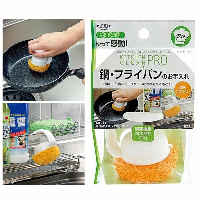 日本MAMEITA 平底鍋清潔刷 KB-761