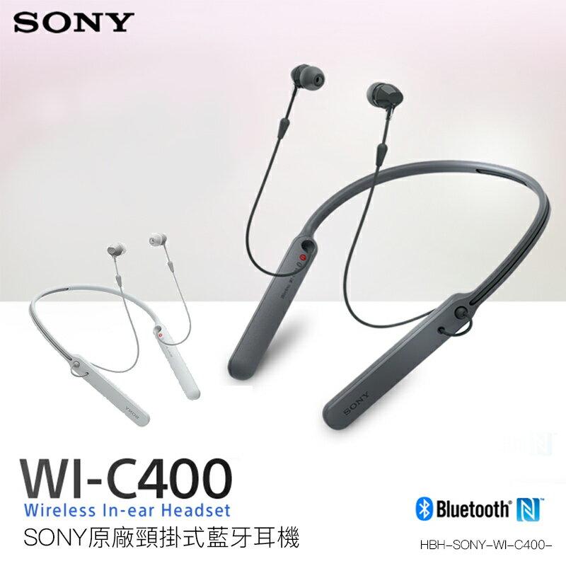【神腦公司貨】SONY 無線藍牙頸掛入耳式耳麥WI-C400 立體聲藍芽耳機CCAO17LP0230T1