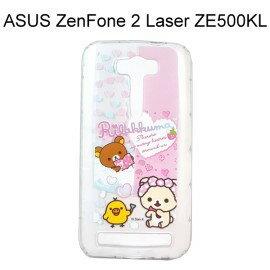 拉拉熊空壓氣墊軟殼[浴簾] ASUS ZenFone 2 Laser ZE500KL Z00ED (5吋) 懶懶熊【San-X正版授權】
