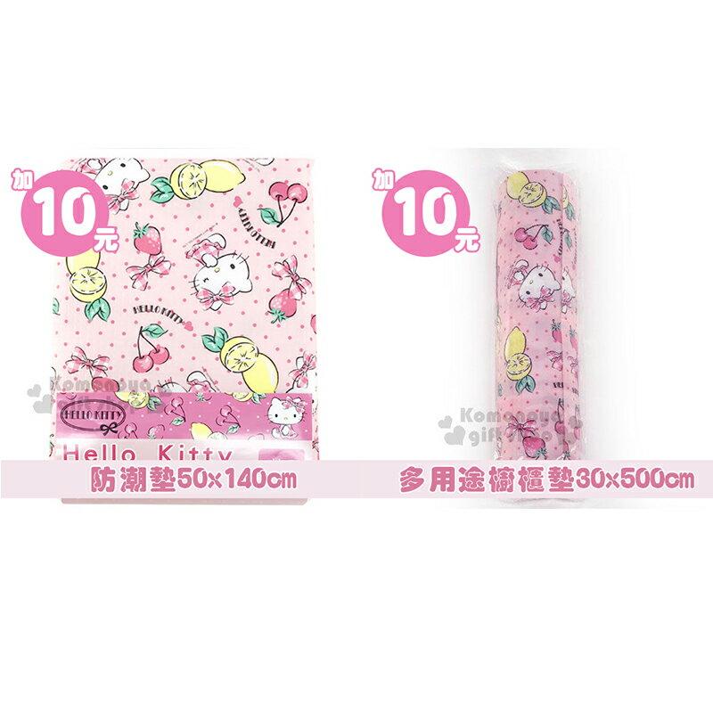 新春福袋〔小禮堂〕Hello Kitty 衣類壓縮袋《五款組》加10元多送櫥櫃鋪墊 1