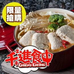 熱銷 麻辣手工豆腐 湯包火鍋推薦 優惠 明星 團購美食 進口食材