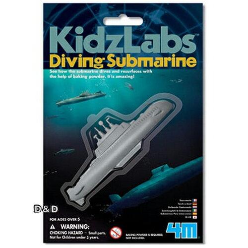 《4M科學探索》Diving Submarine 潛水艇 - 限時優惠好康折扣