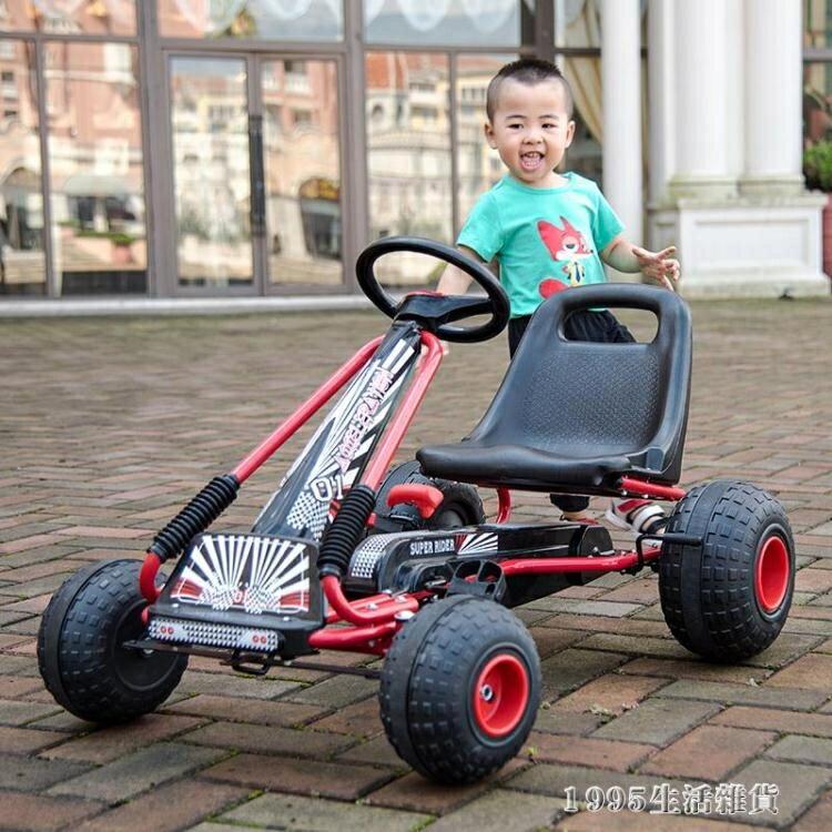 滑步車 四輪腳踏自行車運動玩具汽車可做男女寶寶益智健身童車 NMS  秋冬新品特惠