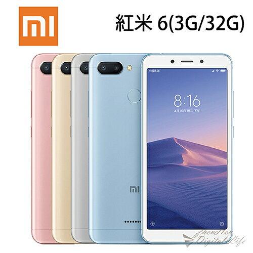 [滿3000得10%點數]小米Xiaomi紅米65.45吋3G32G-金粉藍