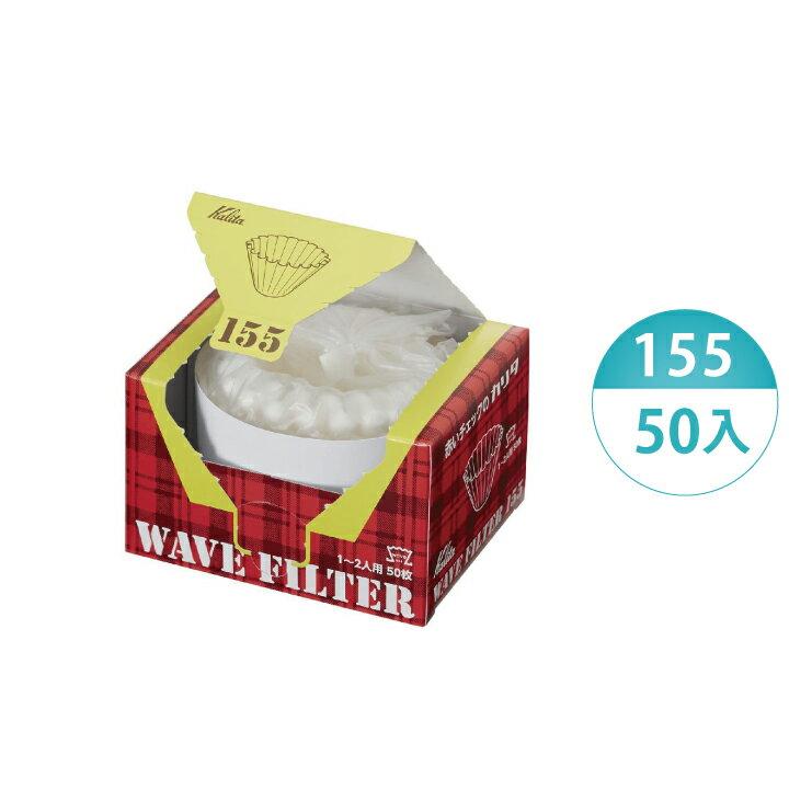 Kalita 155 波浪型蛋糕濾紙 1~2杯 0