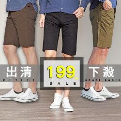 (出清199)雅痞修身格紋短褲( 中大尺碼 休閒 短褲 男性 夏天 Cargo Shorts)