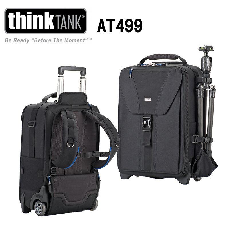 ◎相機專家◎ ThinkTank Airport TakeOff V2.0 AT499 相機器材 滾輪行李箱 公司貨
