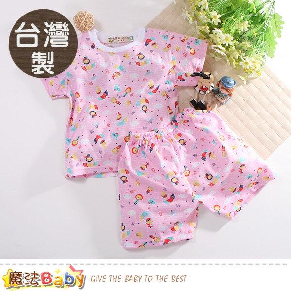 女童裝台灣製夏季清涼薄短袖套裝魔法Baby~k50914