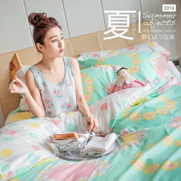 床包組-單人 [日晴物語-綠] 288F極細纖維 ; 親膚柔軟 ; 翔仔居家台灣製