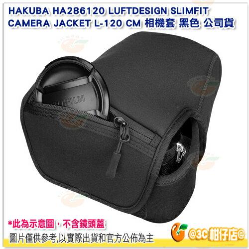 HAKUBAHA286120LUFTDESIGNSLIMFITCAMERAJACKETL-120CM相機套黑色公司貨相機包單眼防水收納防脫落扣環