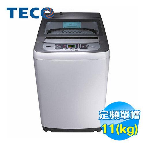 【滿3千,15%點數回饋(1%=1元)】東元 TECO 11公斤小蠻腰定頻洗衣機 W1138FN 【送標準安裝】