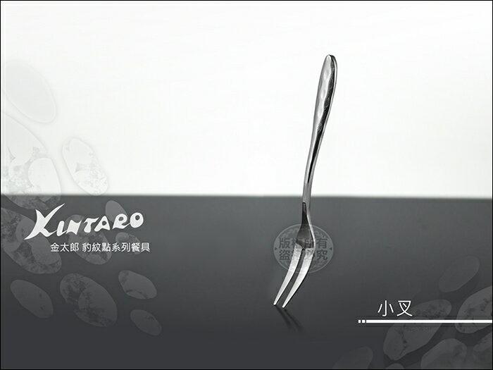 快樂屋? 金太郎 830-1210 豹紋點小叉 不鏽鋼餐具 水果叉.點心叉.二齒叉.水果簽 適餐廳營業用 家庭用...