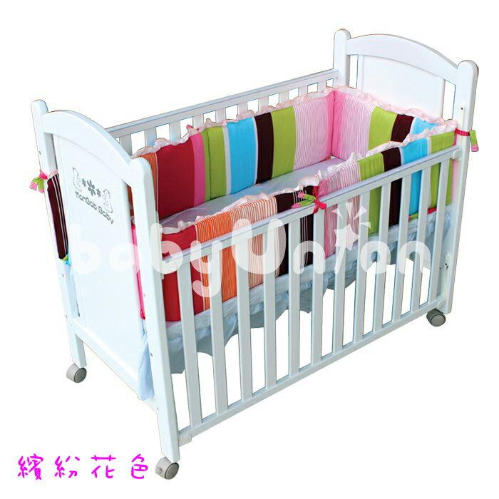 Mam Bab夢貝比 - 糖果純棉嬰兒床加高單護圈 -L (68x120cm大床適用) 4