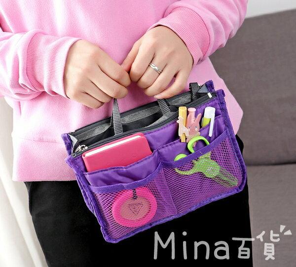(mina百貨) 手提 多功能 防水 收納包 包中包 拉鏈式 網袋 攜帶 收納包 B00005