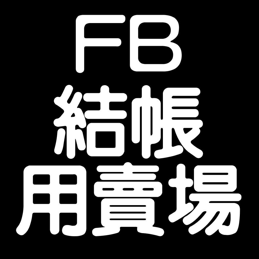FBFB★全館回饋10%樂天點數★BenQ明碁【32CF300】電視《32吋》