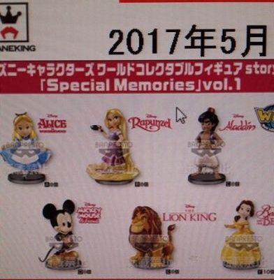 **預購** 6月底前 日版 WCF Disney Story.00 特別版 VOL.1 大全六款 愛麗絲 阿拉丁 長髮 貝兒 米奇 獅子王 迪士尼 公仔