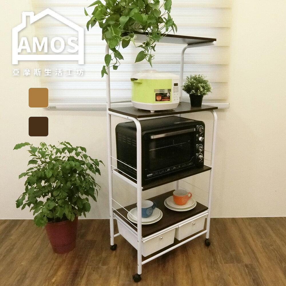 收納架 電器架 廚房架【TBA001】居家移動式廚房四層二抽多功能置物架 微波爐架 台灣製造 亞摩斯