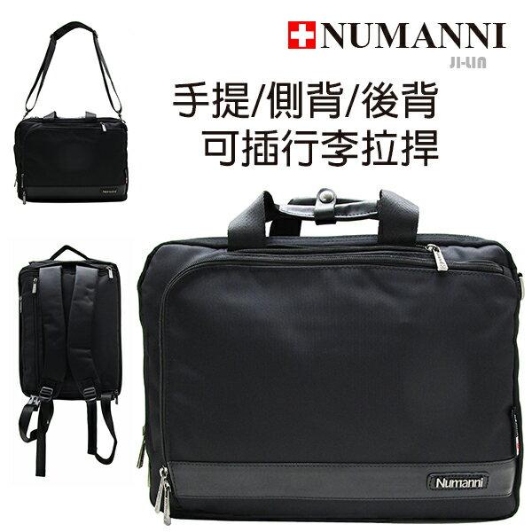 58-601【NUMANNI 奴曼尼】尼龍配皮三用式公事包