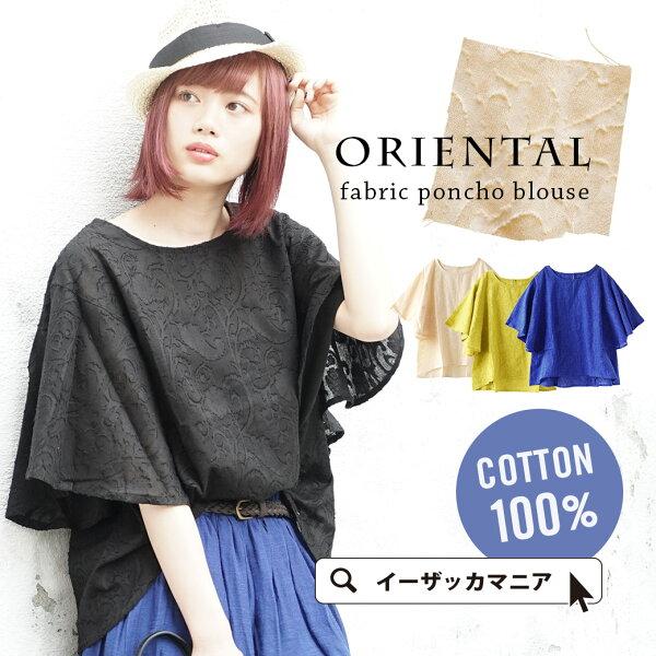 日本必買女裝e-zakka寬版純棉女士上衣藍色款-免運代購