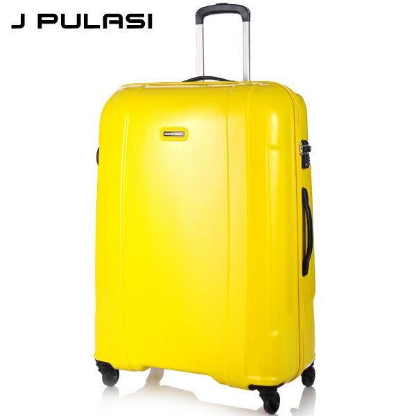 E&J【023009-01】JPULASIANT2PLUS螞蟻箱2+PC+ABS28吋拉鏈鏡面行李箱-黃色