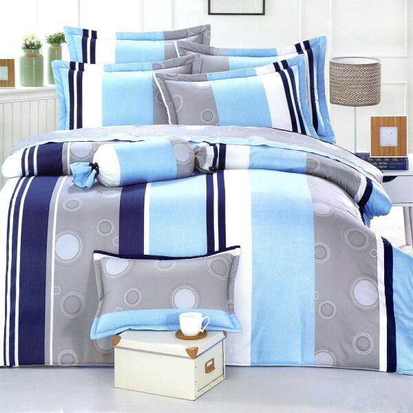 【名流寢飾家居館】飛揚青春.100%純棉.特大雙人床包組兩用鋪棉被套全套.全程臺灣製造