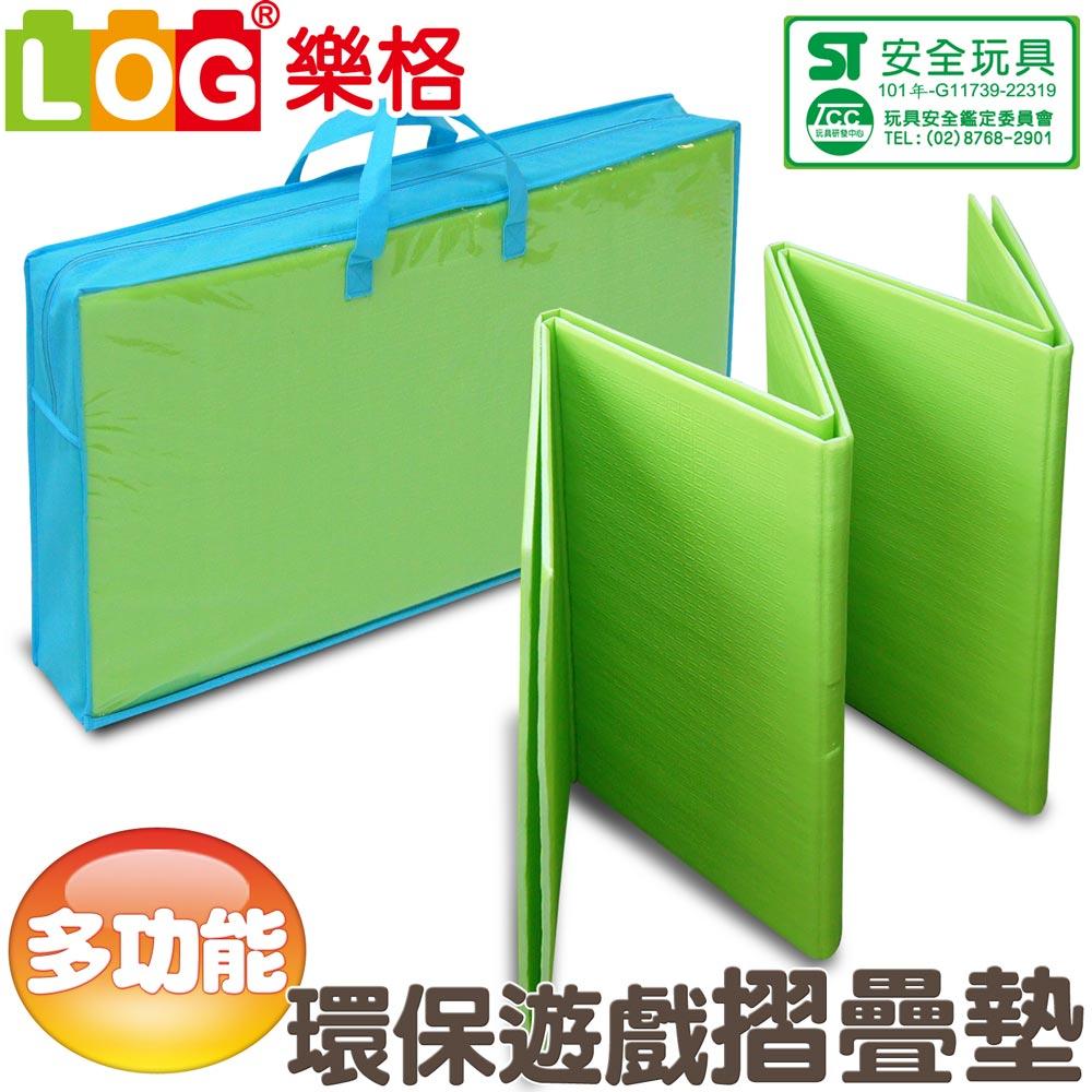 LOG 樂格玩具 多功能環保折疊墊/遊戲墊【草原綠】