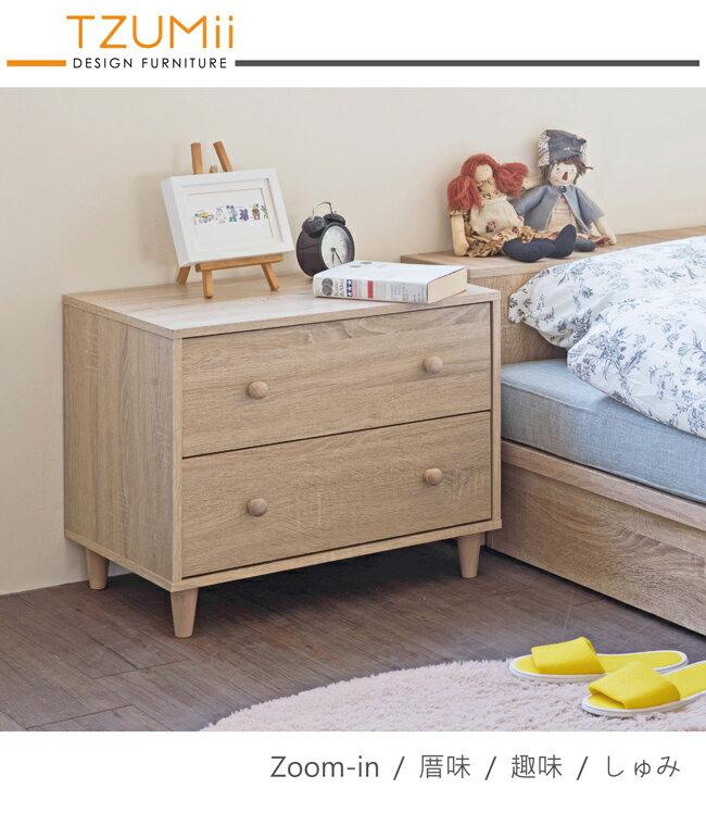 床頭櫃/斗櫃/衣櫃/衣櫥/收納/衣物櫃/整理櫃/收納櫃 TZUMii 小木偶二抽斗櫃