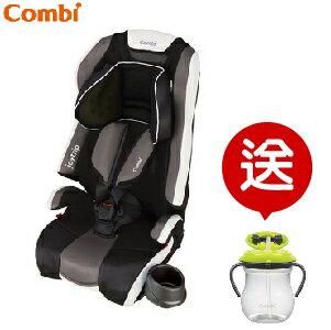 【本月贈吸管葫蘆訓練杯300ml】日本【Combi 康貝】Joytrip MC EG 成長型汽車安全座椅 - 經典黑