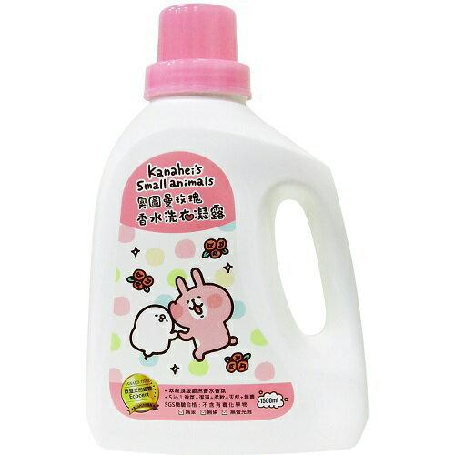 御衣坊 卡娜赫拉的小動物 香水洗衣凝露1500ml / 瓶(繽紛果漾) [大買家] 2