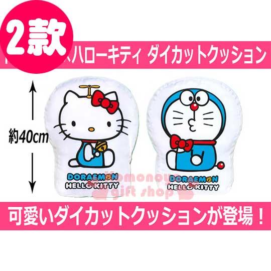 〔小禮堂〕KittyX哆啦A夢 造型抱枕《兩款.白.側坐》