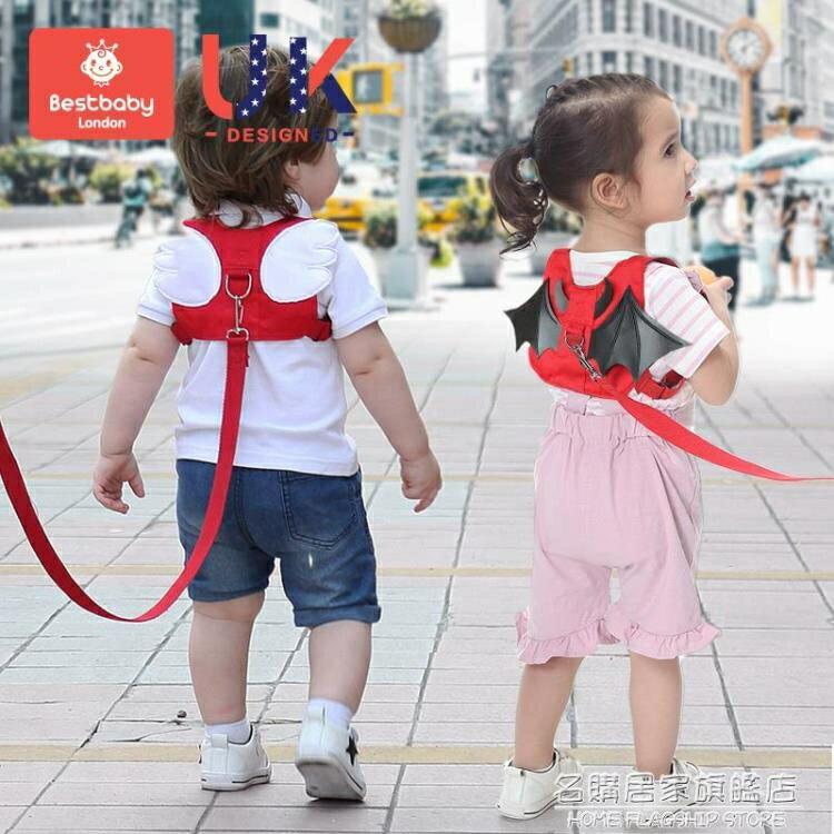 兒童防走失帶牽引繩小孩寶寶防走丟背包帶溜娃防丟手環安全帶 雙十二全館85折