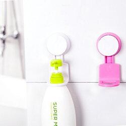 ♚MY COLOR♚創意沐浴乳掛架 無痕 強力吸盤 洗髮乳 洗手液掛架 衛浴 置物架 壁掛勾 魔術貼 【N422】