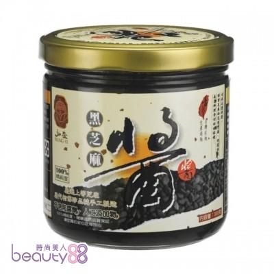 【弘益傳香世家】現磨100%黑芝麻醬300g(純黑芝麻-台灣製造)