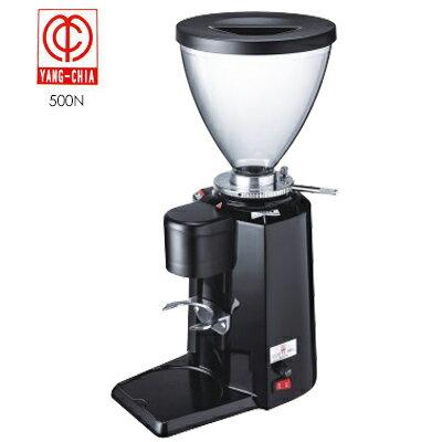 《飛馬牌》咖啡磨豆機(營業用 / 加強版) 500N 黑色