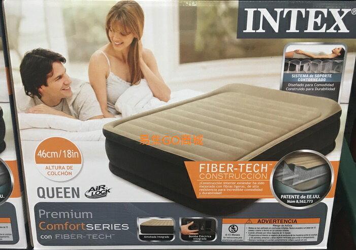 易集GO商城- 代購~INTEX QUEEN 雙人空氣床/新科技標準雙人充氣床(152*203*46cm)-534082