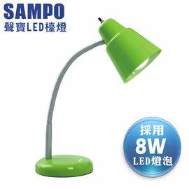 SAMPO聲寶LED檯燈LH-U1605EL