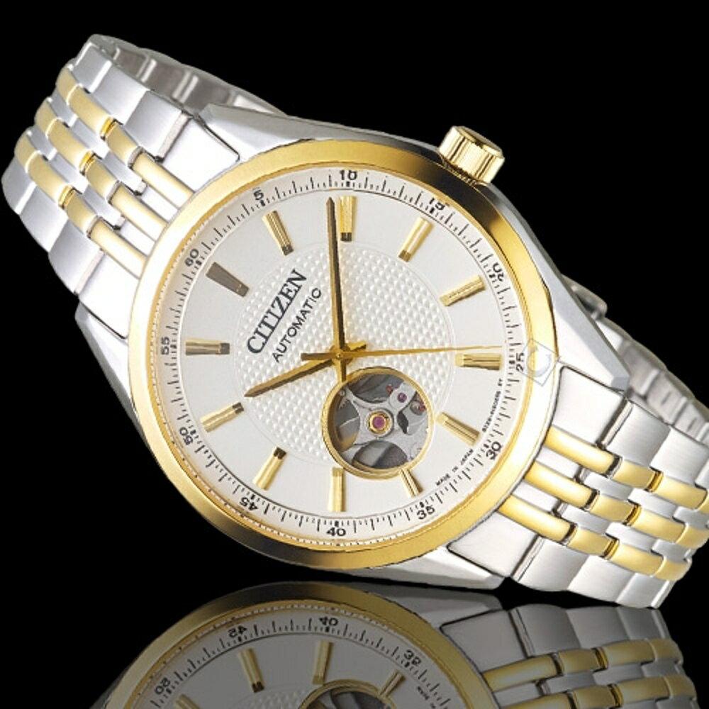 CITIZEN星辰紳士時尚開芯機械腕錶  NH9114-81P 金