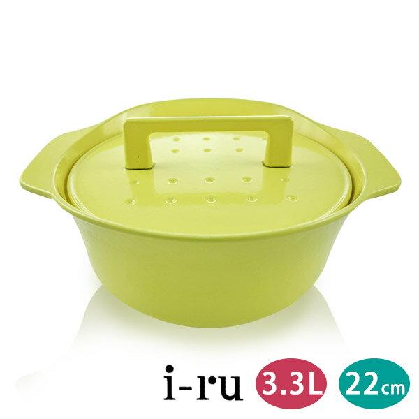 【福利品】日本南部鐵器I-RU琺瑯鑄鐵大湯鍋深鍋22cm3.3L-檸檬黃