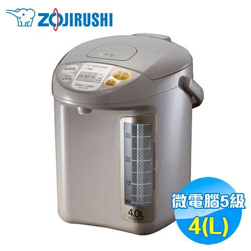 象印Zojirushi4公升微電腦電動熱水瓶CD-LPF40